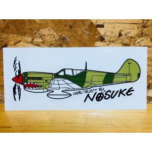 クォーターサーフボードステッカー「戦闘機NOSUKE」カラー:カモフラ ※メール便可能|oceanzonesurf