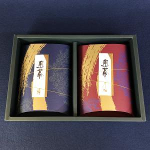 銘茶詰合せ 25-HK ocha-kobayashi-shop