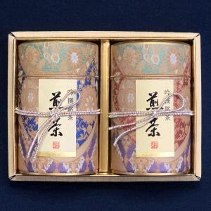銘茶詰合せ NS-30 ocha-kobayashi-shop