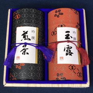 銘茶詰合せ 50-D ocha-kobayashi-shop