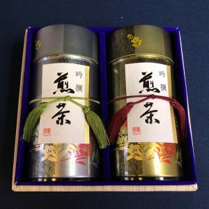 銘茶詰合せ 50-C ocha-kobayashi-shop