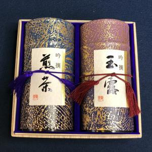 銘茶詰合せ 80-D ocha-kobayashi-shop