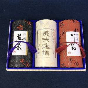 銘茶詰合せ 80-DE ocha-kobayashi-shop