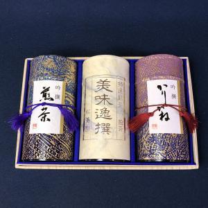 銘茶詰合せ 100-DE ocha-kobayashi-shop
