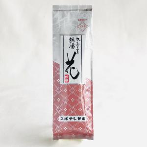 伊勢かぶせ茶 熱湯(花) 100g|ocha-kobayashi-shop