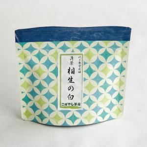 宇治抹茶<薄茶>相生の白 40g|ocha-kobayashi-shop