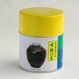 宇治抹茶<薄茶>古松の白 100g缶入|ocha-kobayashi-shop