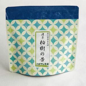 宇治抹茶<濃茶>柏樹の昔 40g|ocha-kobayashi-shop