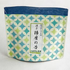 宇治抹茶<濃茶>播磨の昔 30g|ocha-kobayashi-shop