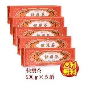 快痩茶200g×5箱→◆お!茶ポイント50点
