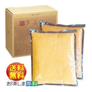 ■販売名:Sv ■内容量:2.8kg×2袋 ■化学だけでは作れない、職人気質の温泉気分をどうぞ。  ...