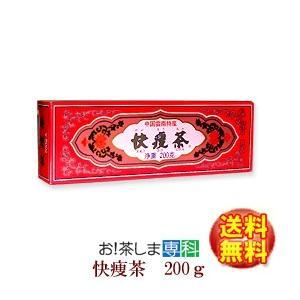 ------------------ 発酵年数が高いほど、高級になる珍しいお茶。プーアール茶の「王様...
