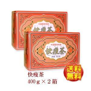 徳用サイズ 快痩茶400g×2箱→◆お!茶ポイント38点