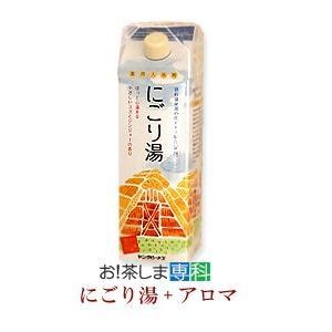 ■販売名:薬用入浴剤ヤングビーナスE-20M   ■内容量:徳用900g   -----------...