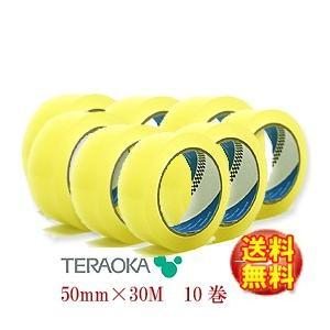 【寺岡製作所】ビニールテープ 312 透明つや消し 50mm×30M 10巻 【リノテープ/リノリウ...