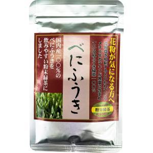 べにふうき緑茶40g「国内産紅ふうき100%使用/約80杯粉」クロネコDM便なら送料160円/花粉/...