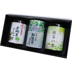 「お歳暮」に お茶好きの方へのプレゼントに最適 今年5月に摘まれた鹿児島県知覧産の高級煎茶120g缶...