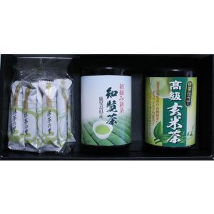まろやかな旨みと強い香りが特徴の知覧産新茶と 玄米茶の最高級品「抹茶仕立て高級玄米茶」 クリームロー...