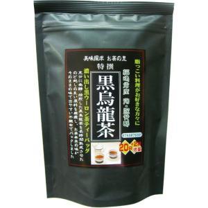 お茶の里オリジナル黒烏龍茶(黒ウーロン茶)ティーバッグ4gパック×20袋+2袋増量中!ダイエットにも...