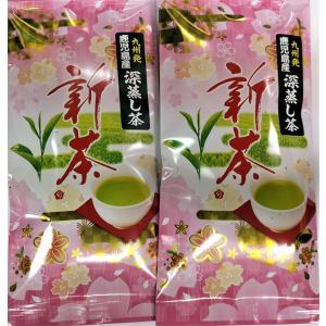 香り高い知覧産深蒸し新茶2袋セットでお買い得価格の1500円で提供しています。 この時期にこの価格は...