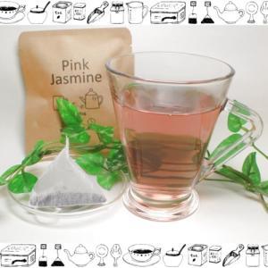 ピンクジャスミン ティーバッグ〜シャンパンのようなジャスミン茶|ochaya