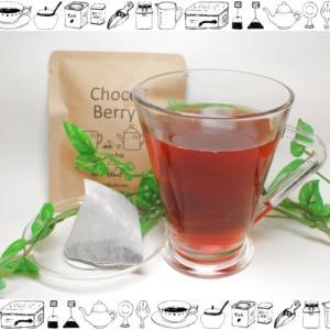 チョコベリー紅茶 ティーバッグ〜チョコ+ストロベリーの王道コンビ|ochaya