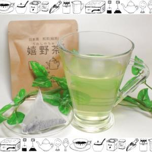 嬉野茶 ティーバッグ〜旨みと香りのバランス|ochaya