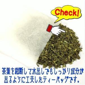 濃く出る水出し番茶ティーバッグ15g×30P入【九州産茶葉使用】 水出し緑茶 水出しお茶|ochaya|03