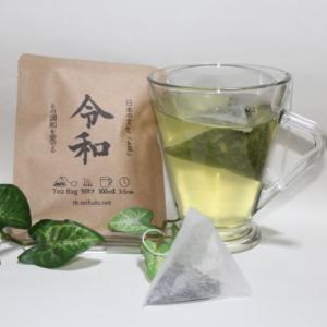 「令和」記念茶 ティーバッグ〜調和を楽しむ|ochaya