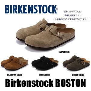 送料無料!!  素足でも、靴下と合わせても一年中履ける『ボストン』はビルケンを代表するモデルのひとつ...