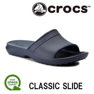 クロックス クラシック スライド シャワーサンダル メンズ レディース サンダル クロック 黒 紺 ユニセックス crocs classic slides