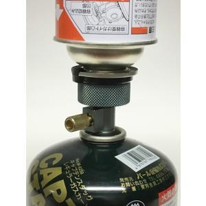 【CB缶⇔OD缶】マルチ機能付 ガスアダプター つめかえ器具 リフィルアダプター