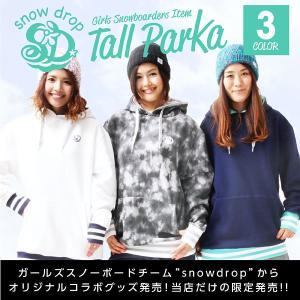 snowdrop/スノードロップ レディース スノーボード トールパーカー フーディー フード パーカー SDA-70