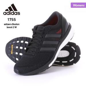 adidas/アディダス レディース ランニングシューズ スニーカー 靴 くつ BB3759|ocstyle