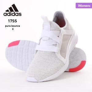 adidas/アディダス レディース ランニングシューズ スニーカー 靴 くつ AQ3471|ocstyle