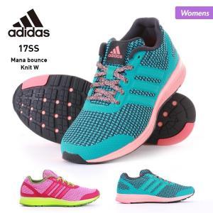 adidas/アディダス レディース ランニングシューズ スニーカー 靴 くつ AF4115_AF4118|ocstyle