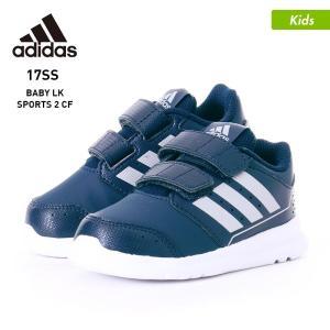 adidas/アディダス キッズ シューズ スニーカー 靴 くつ BB0607|ocstyle