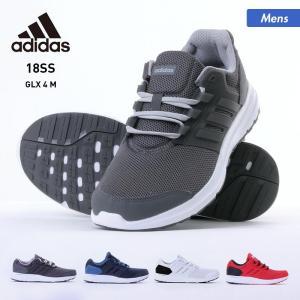 adidas/アディダス メンズ ランニング シューズ スニーカー くつ 靴 ジョギング ウォーキング マラソン GLX_4_M|ocstyle