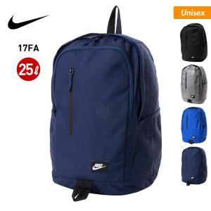 NIKE/ナイキ メンズ&レディース 25L バックパック デイパック リュックサック バッグ 鞄 かばん スポーツバッグ 通勤 通学 BA4857|ocstyle