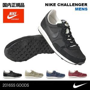 NIKE/ナイキ メンズ シューズ くつ 靴 スニーカー ブラック ネイビー バーガンディー ベージュ 725066|ocstyle