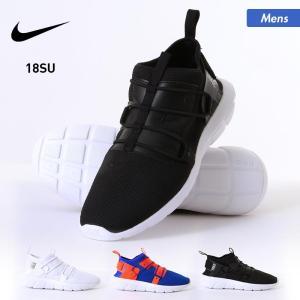 NIKE/ナイキ メンズ スリッポン スニーカー シューズ 靴 くつ カジュアル AA2194|ocstyle