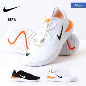 NIKE/ナイキ メンズ ランニング シューズ スニーカー 靴 くつ カジュアル 通勤 通学 運動 AQ9336|ocstyle
