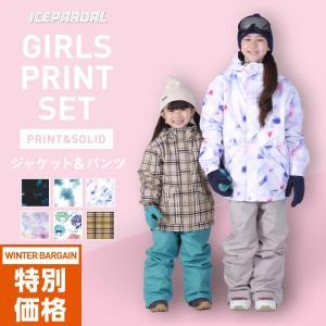 スノーボード ウェア キッズ スノーウェア スキーウェア スノボ 上下セット ジャケット パンツ 女子 IJS-888