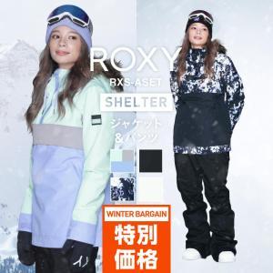 ROXY&ScoLar/ロキシー&スカラー レディース スノーボードウェア ジャケット&パンツ スノーウェア スノボウェア スノボウェア RXB-SET