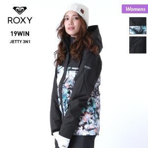 ROXY/ロキシー レディース スノーボードウェア ジャケット スノーウェア スノボウェア スノボーウェア スノボウエア スノージャケット ERJTJ03173|ocstyle