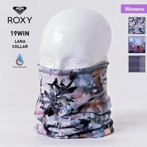 ROXY/ロキシー レディース ネックウォーマー ネックゲーター ネックゲイター フリース スキー スノーボード スノボ 防寒 ERJAA03422|ocstyle