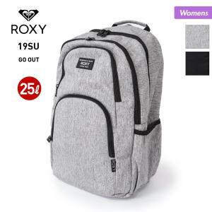 ROXY/ロキシー レディース 20L デイパック リュックサック バックパック ザック デイバッグ かばん 鞄  RBG175300|ocstyle