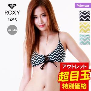 ROXY/ロキシーレディース水着トップス単品ビキニブラトップみずぎスイムウェアRSW161012