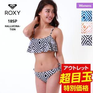ROXY/ロキシーレディース水着上下2点セットセパレートスイムウェアみずぎビキニフレアフリルRSW181004