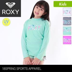 ROXY/ロキシー キッズ 長袖 ラッシュガード 水着 みずぎ 紫外線対策 UVカット Tシャツタイ...